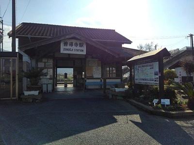 JR善道寺駅まで1990m