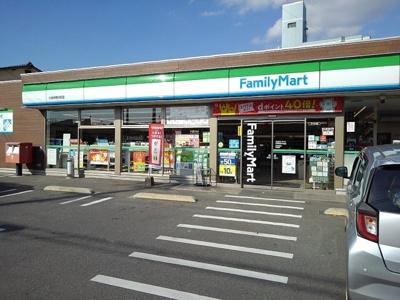 ファミリーマート久留米野中町店まで450m