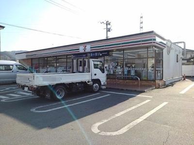 セブンイレブン久留米山川店まで450m