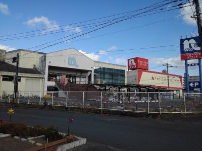 ナフコ籏崎店まで650m