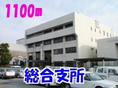 城島総合支所まで1100m