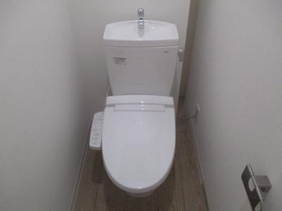 【トイレ】Do kohama
