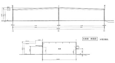 北倉庫図面です^^
