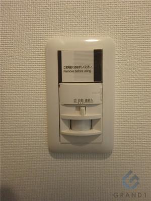 【設備】レジュールアッシュ梅田ネクス
