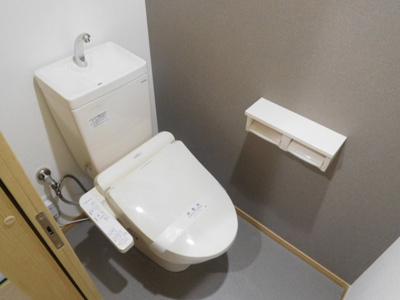 【トイレ】パーク上荻