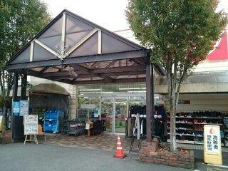 ホームセンターマルニ 朝倉店まで3300m