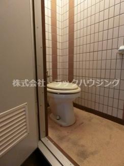【トイレ】宮前ハイム