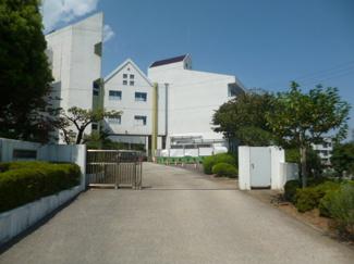 横浜市立小田中学校まで約980メートル。