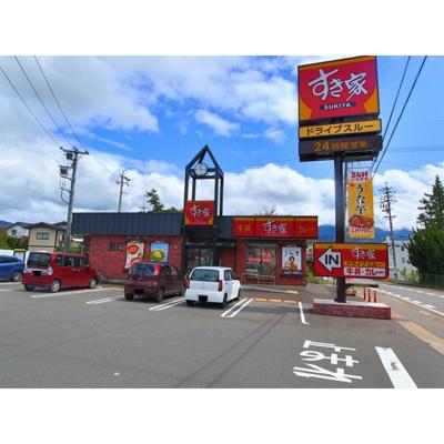 飲食店「すき家松本沢村店まで1632m」