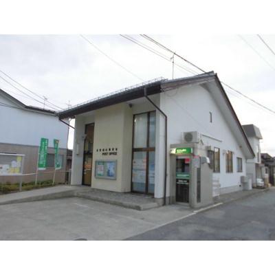 郵便局「長野相ノ木郵便局まで953m」
