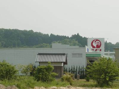 コメリハード&グリーン大井店まで844m