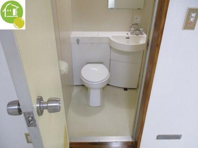 【トイレ】南潮マンション
