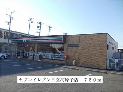 セブンイレブン日立河原子店まで750m