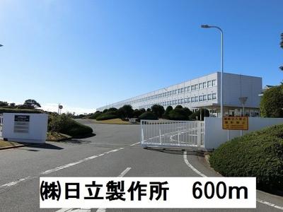 ㈱日立製作所まで600m