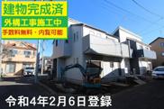 小平市仲町の画像