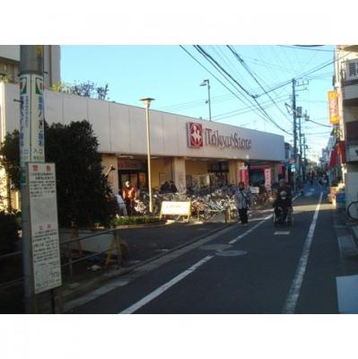 【外観】豊島ハイツ