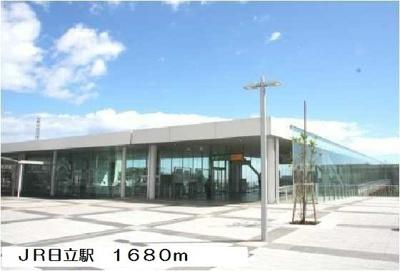 JR日立駅まで1680m