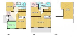 2世帯住宅向きのお家です