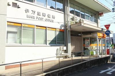 伊万里郵便局まで840m