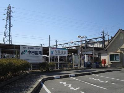 名鉄名古屋本線矢作橋駅まで870m