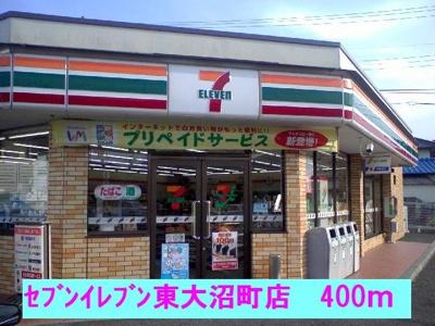 セブンイレブン東大沼店まで400m