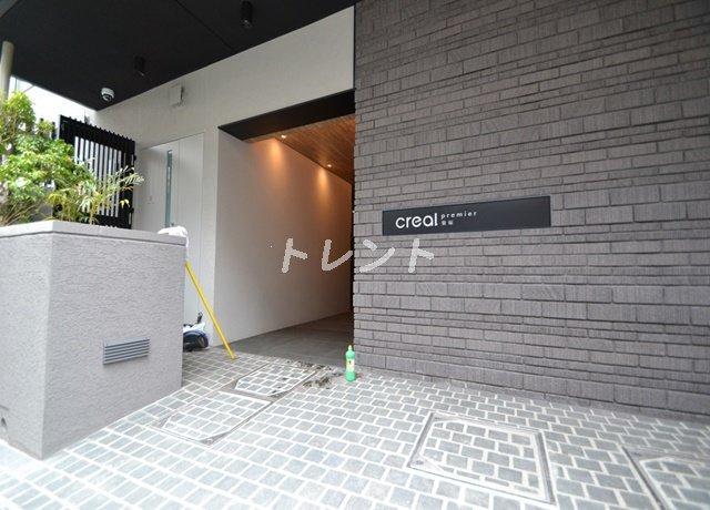 【エントランス】クリアルプレミア笹塚【CREALpremier笹塚】