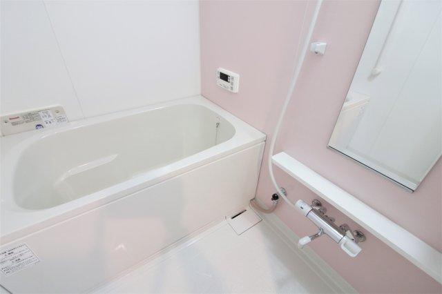 【浴室】ラポール境川