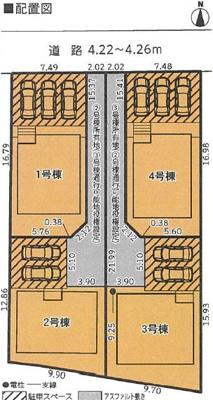 【区画図】沼津市下香貫馬場 24期 新築一戸建て 2号棟 AN