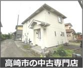 高崎市箕郷町和田山 中古住宅の画像