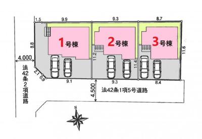 【区画図】立川市西砂町5丁目 新築戸建 全3棟 1号棟