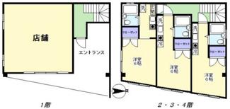 【一棟マンション】志村坂上駅5分◆利回り8.2%