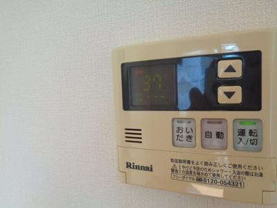 【設備】パークアクシスM