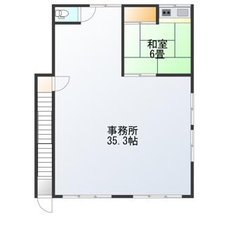 山形市芳野事務所・倉庫