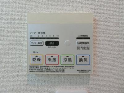 【設備】S・K Pal Ⅰ