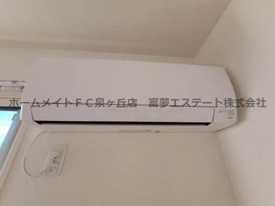 【その他】東山ヒルズⅢ