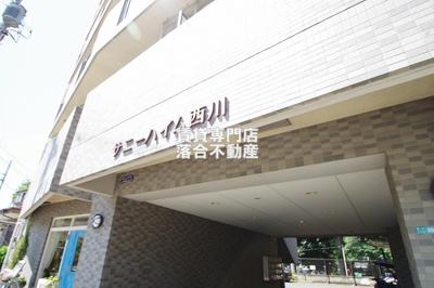 【エントランス】サニーハイム西川