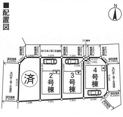 【区画図】新築戸建て さいたま市緑区道祖土第7