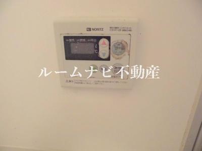 【設備】目白ヶ丘コーポ