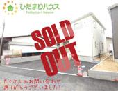 那珂市菅谷第13 新築戸建 1号棟の画像