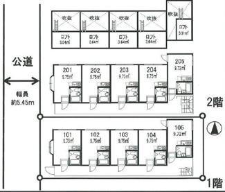 【一棟アパート】中野区沼袋◆野方駅7分◆利回り7.37%