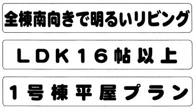 【その他】荒尾市原万田 第1-1号棟
