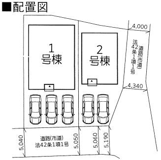 ■1号棟:土地面積191.47㎡、建物面積89.50㎡