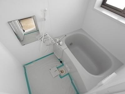 【浴室】エムリバー
