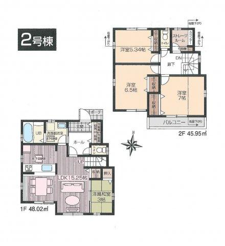 東大和市南街2丁目 新築戸建全3棟