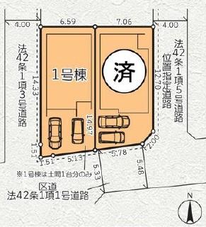 【区画図】練馬区関町北4丁目 新築戸建 7090万円