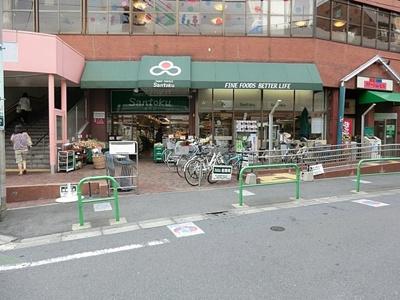 Santoku関町店