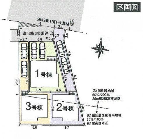 【区画図】東大和市南街2丁目 新築戸建全3棟