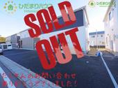 神栖市土合本町第3 新築戸建 2号棟の画像