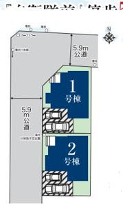 【区画図】さいたま市北区日進町 新築戸建