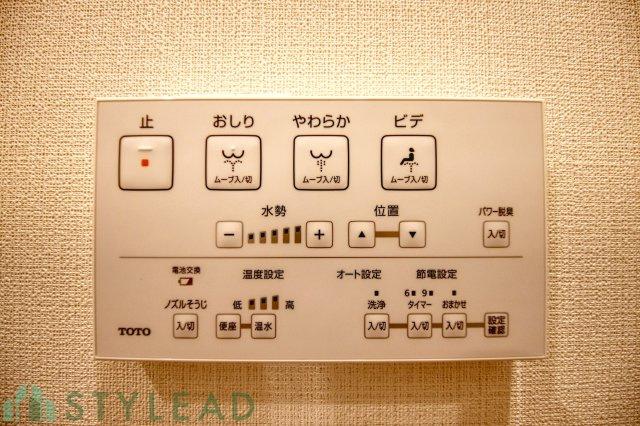 【トイレ】オーベル鶴見中央